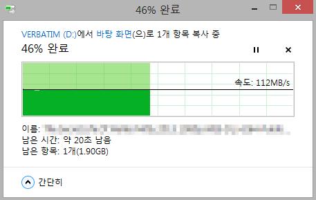 5pin, 64Gb, OTG, USB, USB 2.0, USB 3.0, USB 3.0 속도, USB 메모리, Verbatim, 메모리, 버바팀, 유에스비, 파일 전송 속도