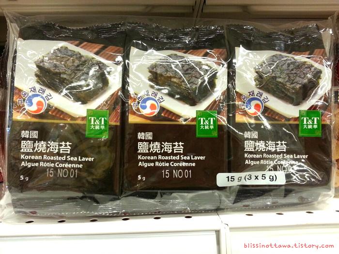 캐나다 서양마트에서 판매중인 한국식품