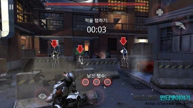 로보캅 게임 어플 3연발 조준
