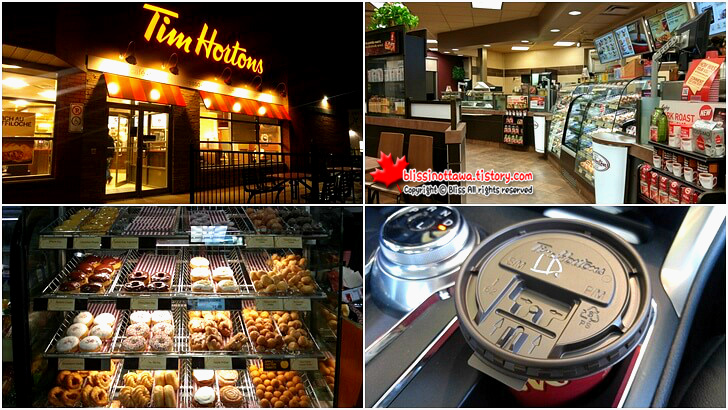 캐나다 커피 도넛 판매점 팀홀튼
