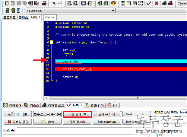 C 언어 무료 컴파일 도구 Dev C++ 디버깅 하는 방법