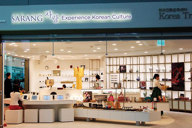 한국전통문화센터