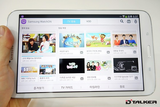 삼성 와치온(WatchON)을 갤럭시 탭3에서 실행한 모습(TV 방송)