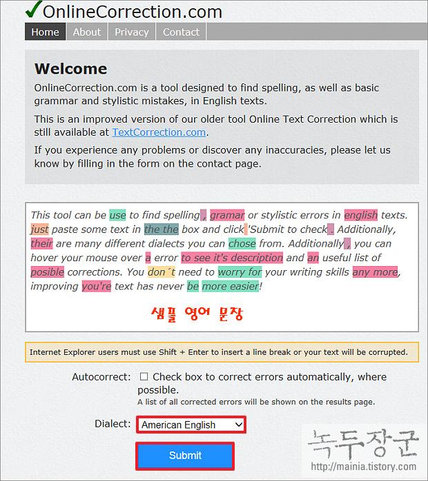 영어 맞춤법 스펠링 검사하는 방법
