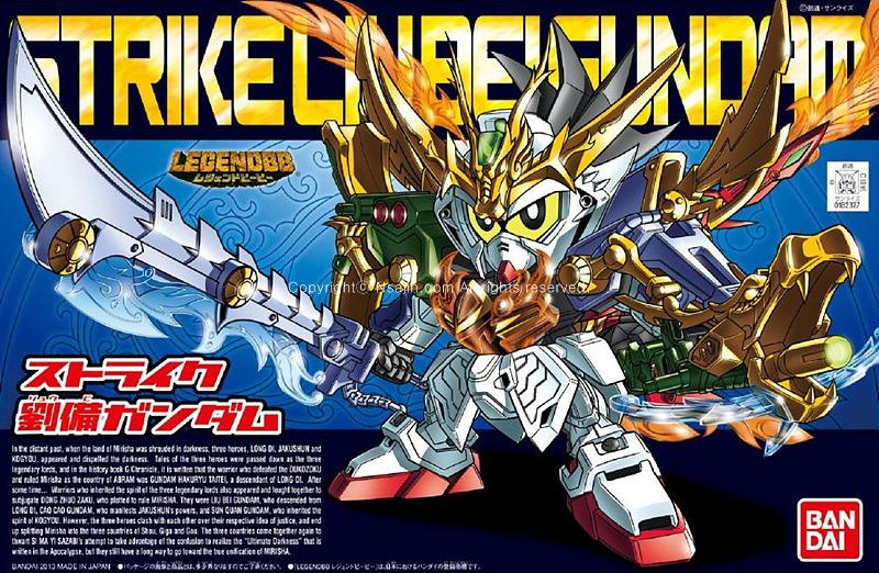 [SDBB 383] Strike Liu Bei Gundam