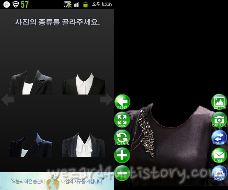증명사진 정장 사진 화면 2