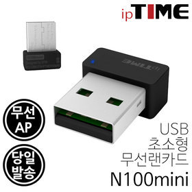 IPTIME N100 MINI DRIVER FOR WINDOWS MAC