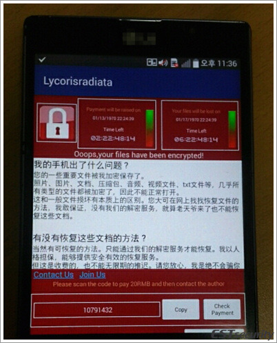 mobile_ransomware