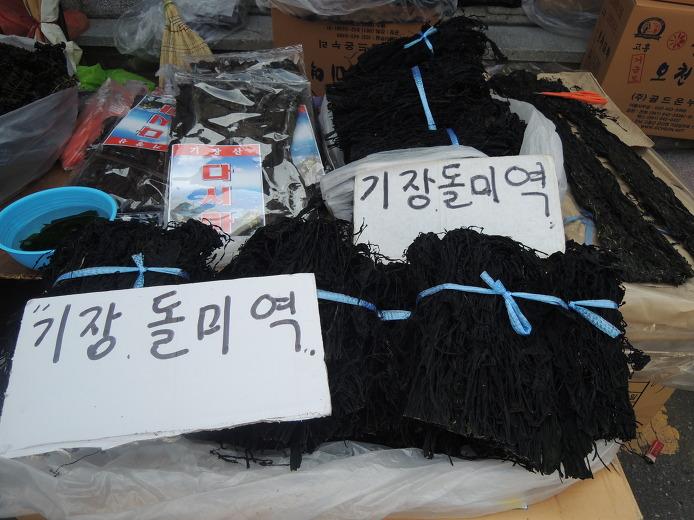 김해 가볼만한곳 김해5일장
