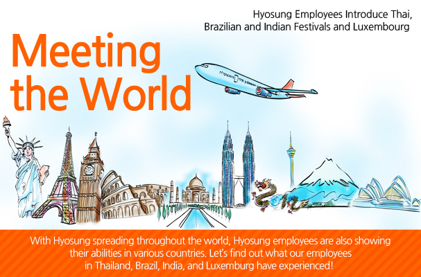 Hyosung Employees Introduce Thai, Brazilian and Indian Festivals and Luxembourg
