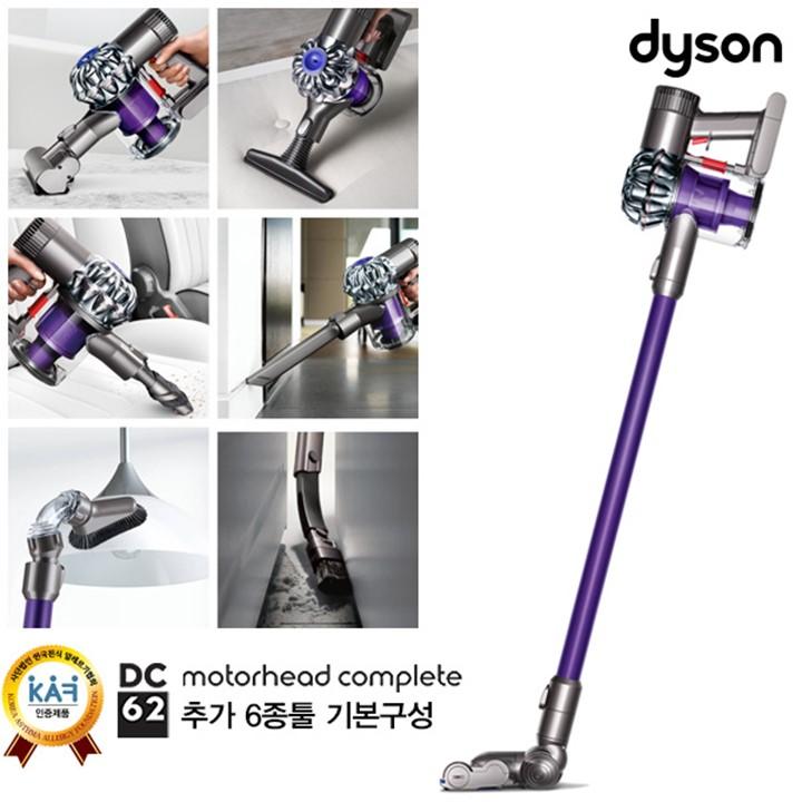 다이슨 싸이클론 진공 청소기 DC62