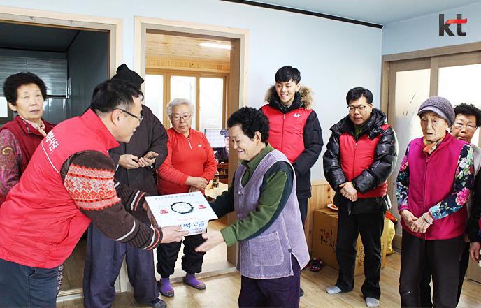 kt그룹 청학동 기가 창조마을 봉사활동