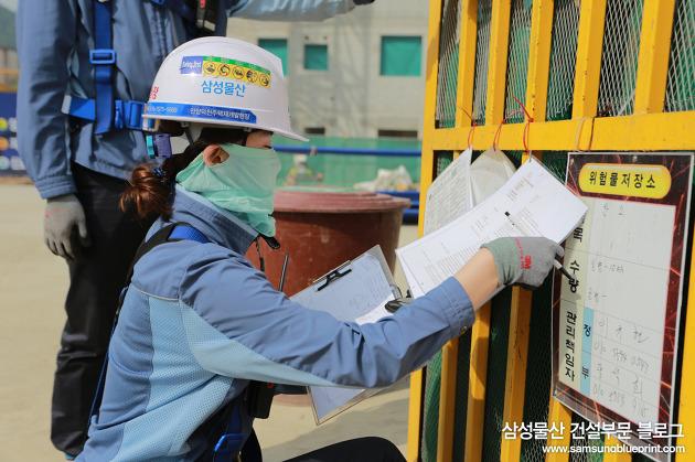 삼성물산 건설부문 보건관리자 3