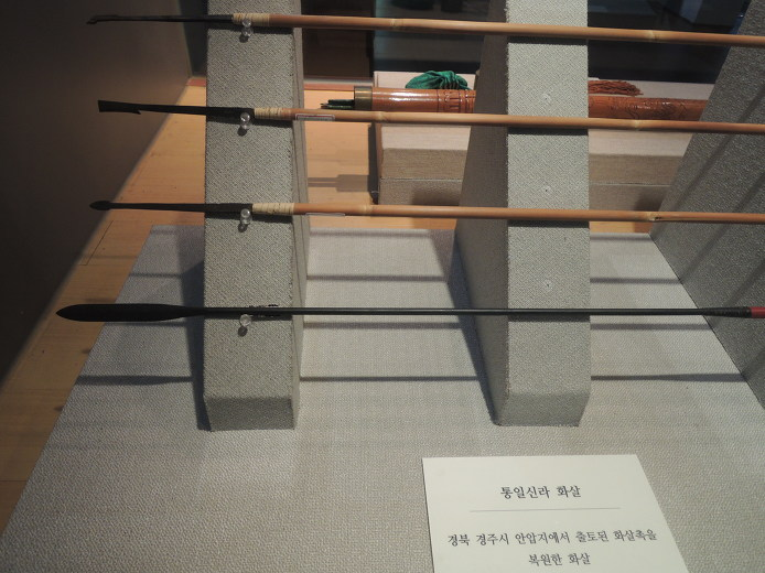 부천 관광지 활박물관
