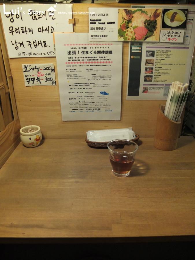 [오사카] 참치를 좋아한다면 꼭! 마구로 쇼쿠도