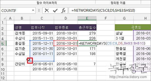 엑셀 Excel 수식 입력창이 아닌 셀에서 수식 확인하고 빠르게 편집하는 방법