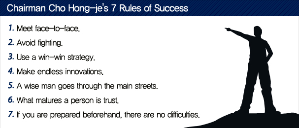 Chairman Cho Hong-je's 7 Rules of Success