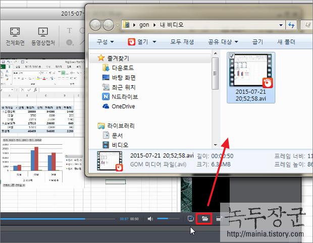 네이버 캡쳐 PC 동영상이나 게임 녹화하는 방법