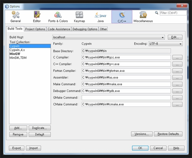 NetBeans - Options - Cygwin 확인