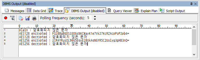 AES, SHA 암호화 2, PL/SQL