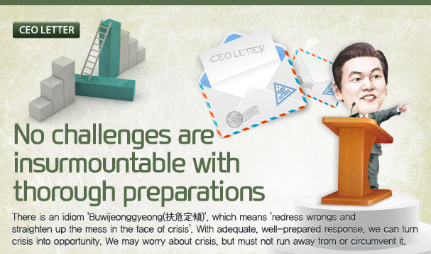 """No challenges are insurmountable with thorough preparations"""