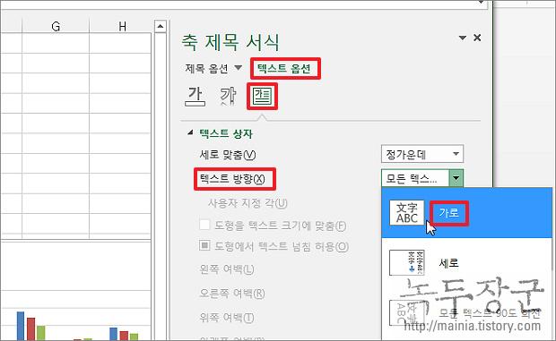 엑셀 Excel 차트, 그래프 만들기와 차트 요소(축, 범례, 제목) 수정하기 1부