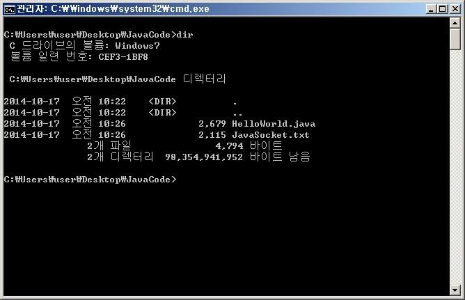 현재폴더 콘솔 명령 프롬프트 열기, 여기서 명령 창 열기, cmd 콘솔 명령 프롬프트,  명령어 프롬프트, Command Prompt, 명령 프롬프트 열기, 현재폴더 명령 프롬프트 열기, 콘솔화면 열기