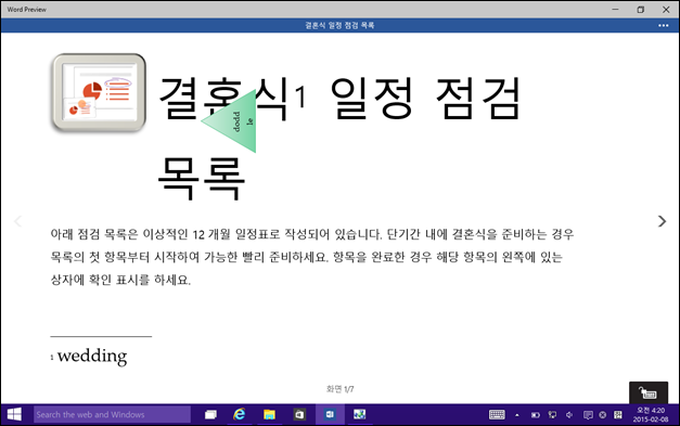 OfficePreview_Win10_9926_Miix2_127