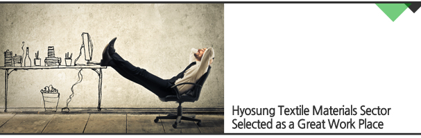 Hyosung Textile Materials Sector  Selected as a Great Work Place