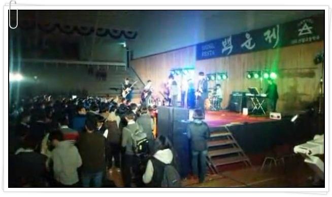 [2014/11/14] 신일고 Whenever 밴드 백운제 공연2 토요일 밤이 좋아-로맨틱 펀치, 붉은노을-YB
