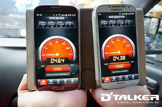 [LTE vs LTE-A] 갤럭시S4 vs 갤럭시S4 LTE-A LTE 속도 측정 -홍대 지하철역 인근-
