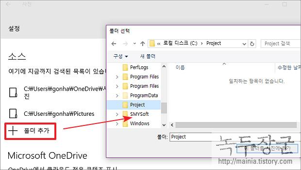 윈도우10 기본 앱인 사진뷰어를 사용해서 사진 편집하는 방법