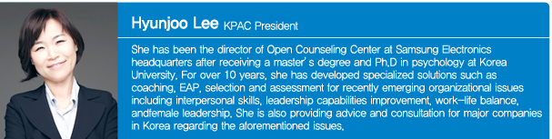 Hyunjoo Lee, KPAC President