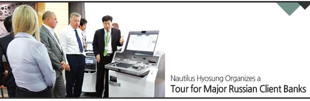 Nautilus Hyosung Organizes a Tour for Major Russian Client Banks