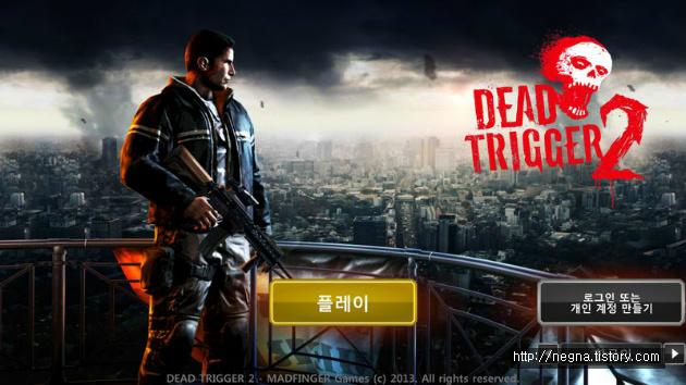 데드 트리거 2(Dead Trigger 2)
