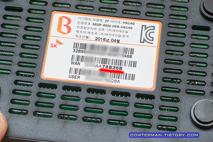 H614G 관리자 암호