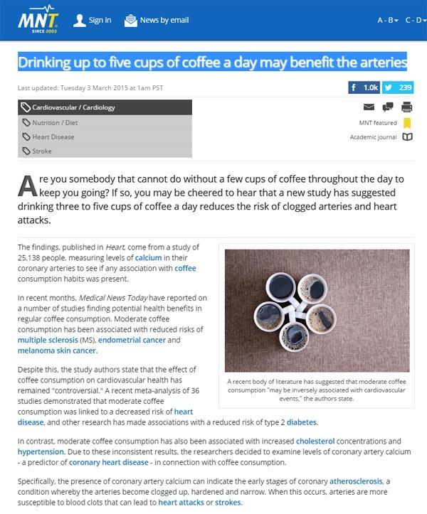 설탕-원두커피-믹스커피-아메리카노-카푸치노-커피-coffee-MS-multiple sclerosis-흑색종-치매-자궁내막암-이명-녹내장