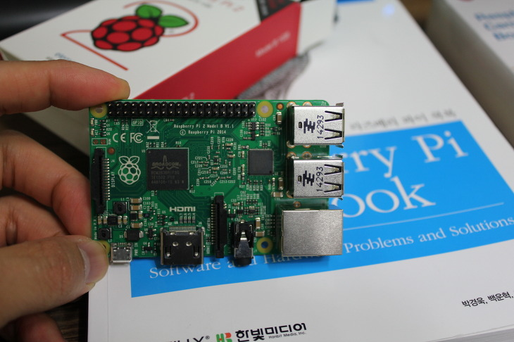 라즈베리파이 쿡북, Raspberry Pi Cookbook, 라즈베리파이, 파이썬, 리눅스, 라즈베리파이 GPIO핀, 하드웨어제어, 사이먼몽크, 한빛미디어, 라즈베리파이2, Raspberry Pi