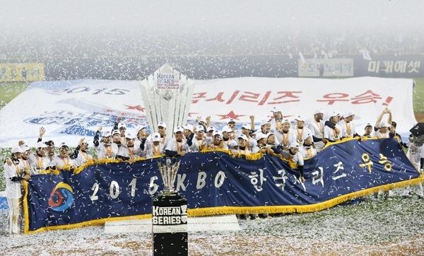 2015년 두산 한국시리즈 우승
