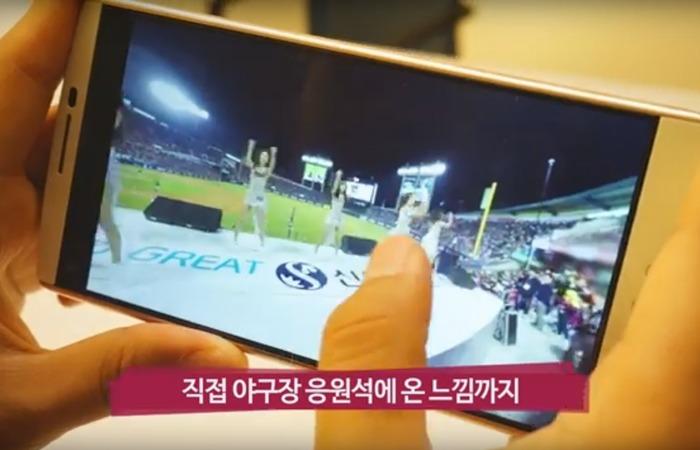 사진: VR서비스를 선택하여 360도 가상현실 시청을 하는 장면. 야구장을 360로 돌려서 볼 수 있다는 LG U+의 안내화면 캡처. [실시간 무료영화어플, 비디오포털 보기]