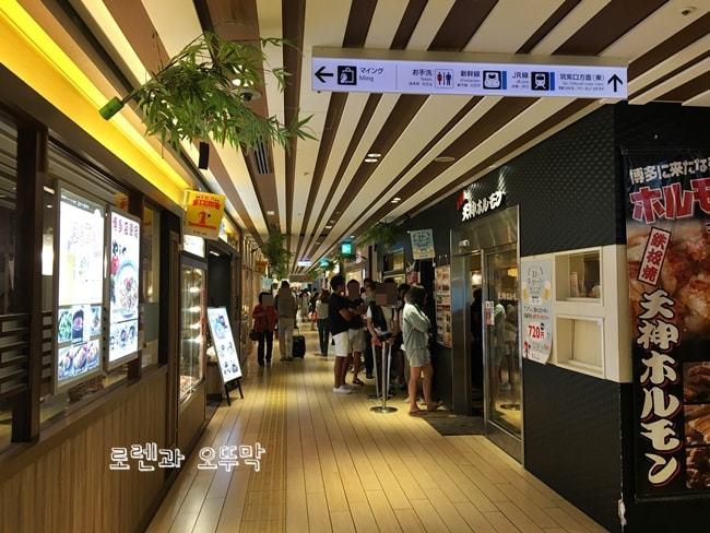하카타역 철판요리 맛집 '텐진호르몬' 엄청난 맛!14
