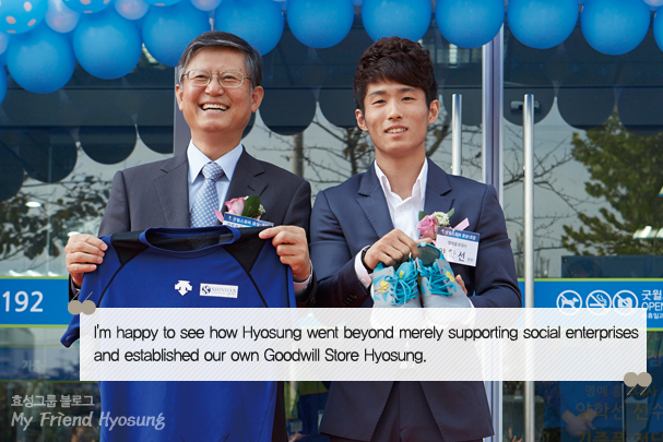 I'm happy to see how Hyosung went beyond merely supporting social enterprises and established our own Goodwill Store Hyosung.  We will make more efforts to increase donations and promote sales so that more disabled people can enjoy the opportunity to build their own lives.