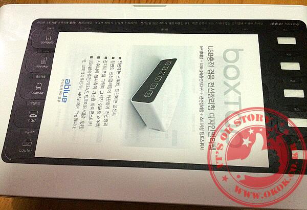 에이블루 박스탭(BOXTAP) AB500 & AB520 멀티탭 5구