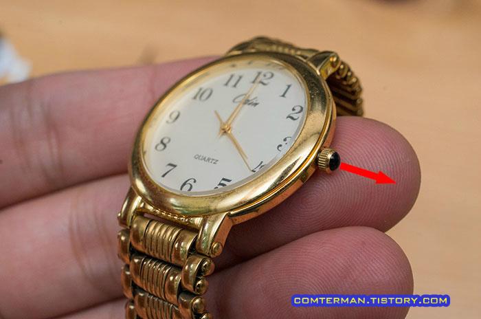 손목시계 배터리 교체