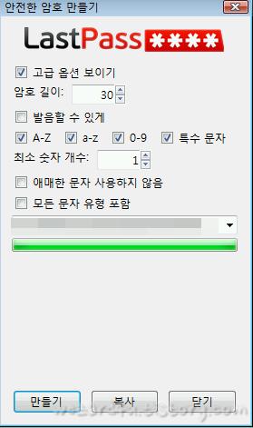 LastPass Password Manager 안전한 비밀번호 만들기