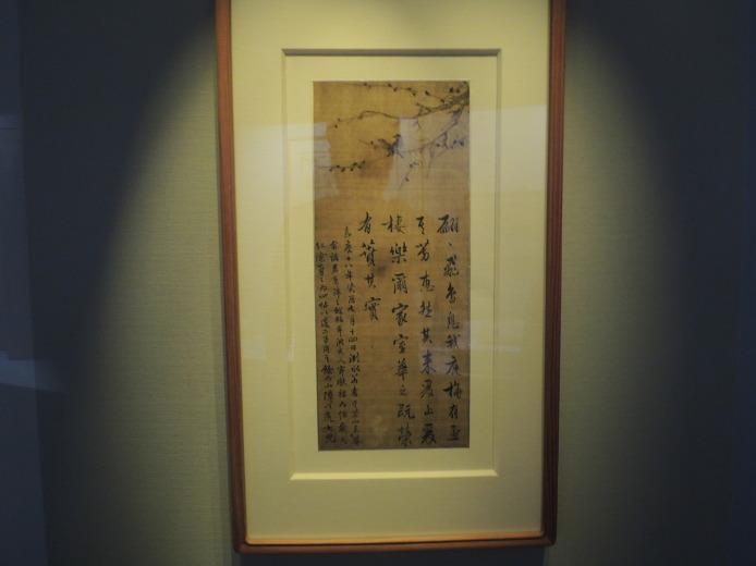 고려대박물관 국보 문화재
