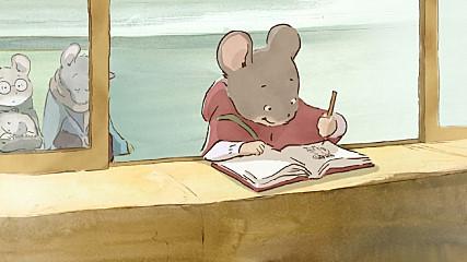 생쥐, 셀레스틴