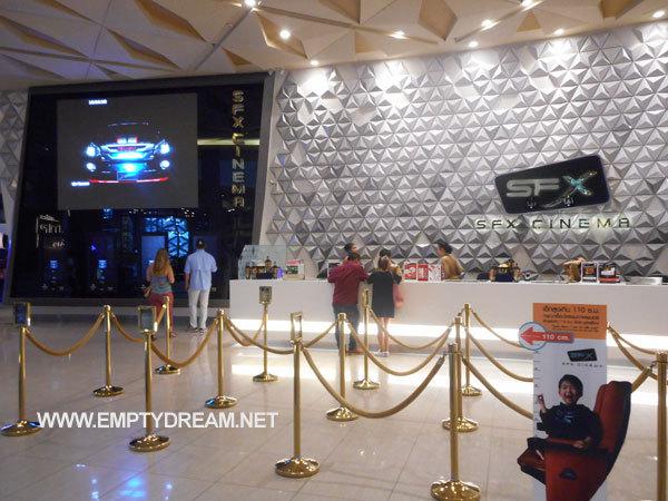 태국에서 영화 보기 - 치앙마이 마야 쇼핑몰 극장