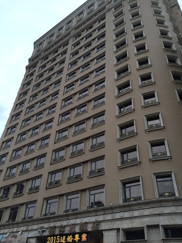 1. 대만 Fullon hotel shenkeng