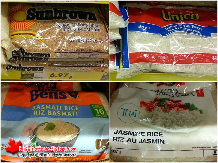 캐나다 마트 한국 쌀 찾기